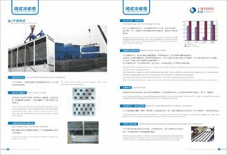 China Professional Closed Circuit Cooling Tower , Evaporative Condenser Cooling Tower supplier