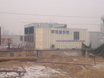 China Industrial Open Circuit Cooling Tower Low Consumption , Water Collection Function supplier
